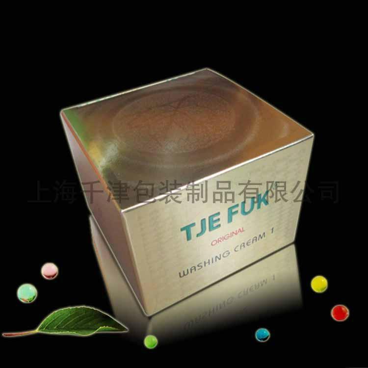 特製彩印包裝盒 5