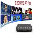 KOREA TV BOX/KOREA IPTV WATCH KOREA HD TV SUCH AS KBS MBC FOX HBO