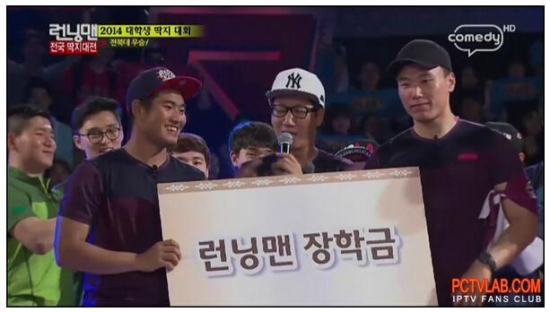 KOREA KBS TV BOX - A920 - ANCLOUD (China Manufacturer) - Radio TV