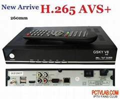 GSKY V8 HD LINUX DVB-S/