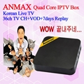 VOD and PLAYBACK FUNCTION KOREA live tv box