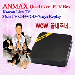 VOD and PLAYBACK FUNCTION KOREA live tv box (Hot Product - 1*)