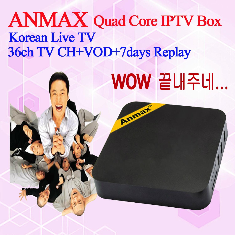 Hd Korsn Movie8 Bath Com: HD Korean IPTV Box With VOD And 7 DAYS REPLAY