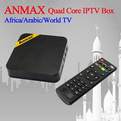 HD  ARABIC BOX INCLUDED BEIN SPORT and OSN and MBC