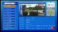 Japanese IPTV box, android Japanese TV box with 7 days replay