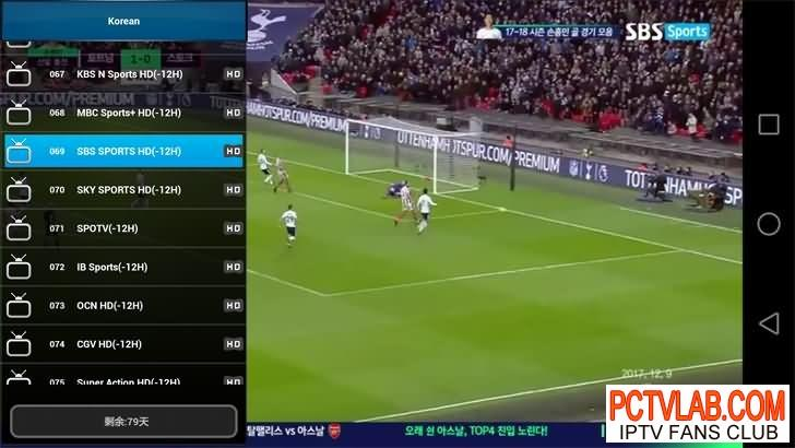KWORLD KOREAN TV BOX ADD REPLAY FUNCTION FOR 10 CHANNELS 5