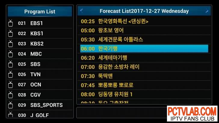 KWORLD KOREAN TV BOX ADD REPLAY FUNCTION FOR 10 CHANNELS 7