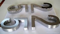 广州精工不锈钢镜面立体字