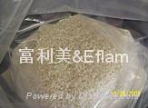 耐热增刚母粒NH500PP