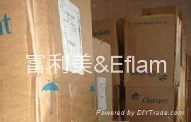 Clariant黄HG 1