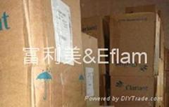 Clariant黄HG