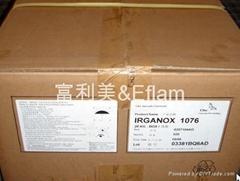 Antioxidant Agent 1076