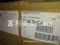 抗氧化剂1076 2