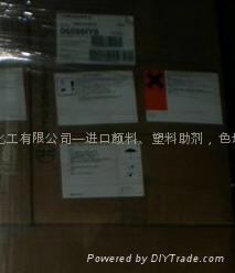 BASF(CIBA)荧光增白剂OB 1