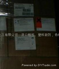BASF(CIBA)荧光增白剂OB