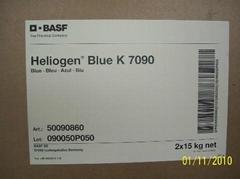 BASF酞菁藍K7090
