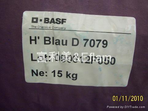 BASF Heliogen® Blue D7079 1