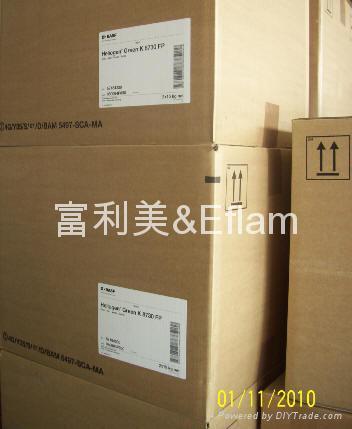 BASF Heliogen® Blue D7079 2