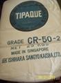 日本钛白粉CR-50-2