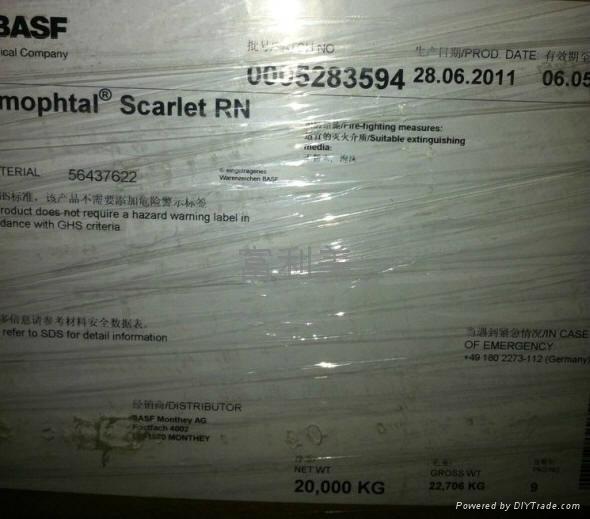 CROMOPHTAL® Scarlet RN 1