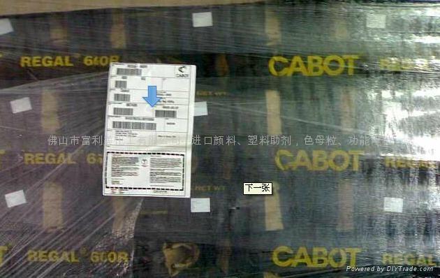 Carbon Black 660R 2