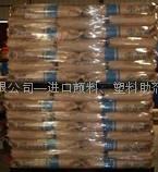 MITSUI日本聚乙烯蠟HI-WAX 420P