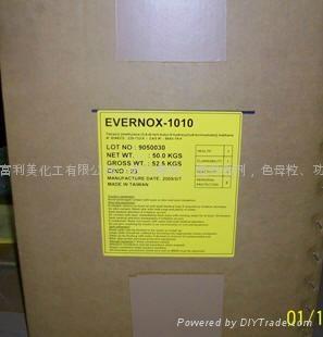 抗氧劑 1010/168/B215 2