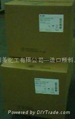 BASF顏料黃K0961(原K0961HD)