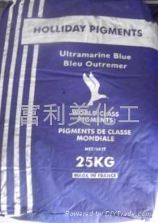 原厂原包装群青蓝5008 2