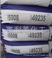 原厂原包装群青蓝5008