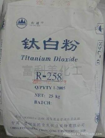 Titanium Dioxide R248 1