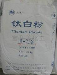 Titanium Dioxide R248