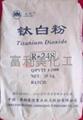 Titanium Dioxide R248 2