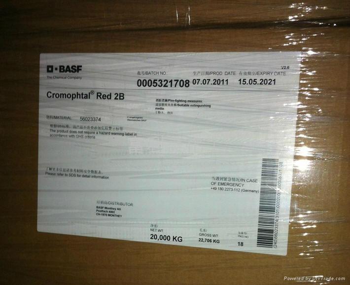 CROMOPHTAL® Red K4035(CROMOPHTAL® Red 2B) 1