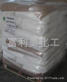 (英國禾大抗靜電劑Atmer 190 1