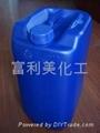 Benzotriazole UV-292 1
