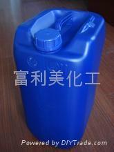 Benzotriazole UV-292 (Hot Product - 1*)