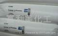 BASF蜡粉A 1