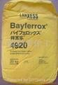 德國拜耳樂氧化鐵黃4920