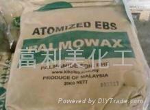 PALMOWAX EBS BEAD