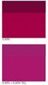 颜料桃红122 (颜料红R)