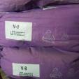 纽碧莱NUBIOLA群青紫V-8