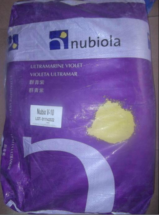 NUBIOLA Ultramarine Violet V-10 1