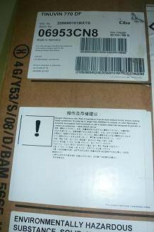 德國BASF光穩定劑770 1