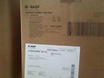 BASF紫外線吸收劑 944 1