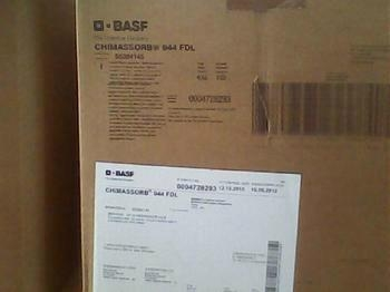 BASF紫外线吸收剂 944 1