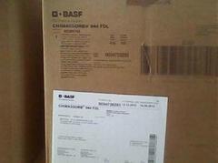 BASF紫外線吸收劑 944