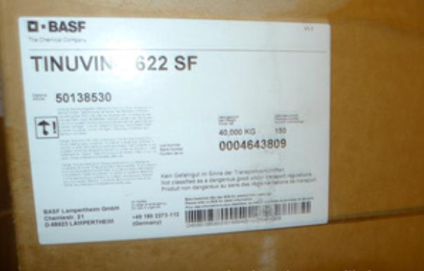 BASF光稳定剂 622LD 1