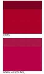 顏料紅HF3C