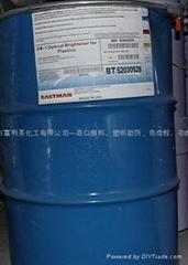 美國熒光增白劑 OB-1